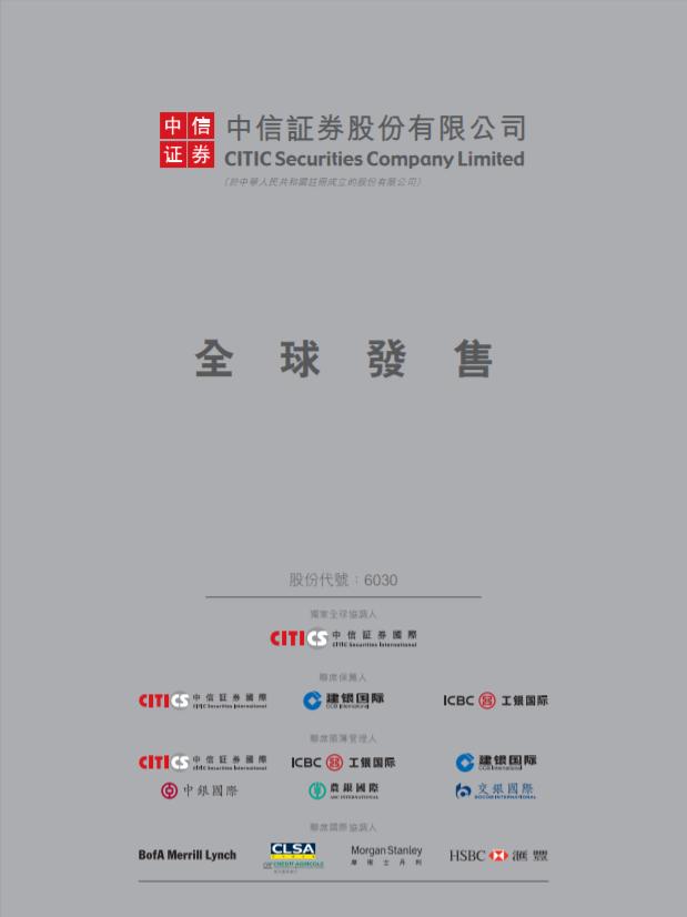 6030-chi.png