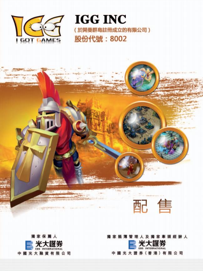 8002-chi.png