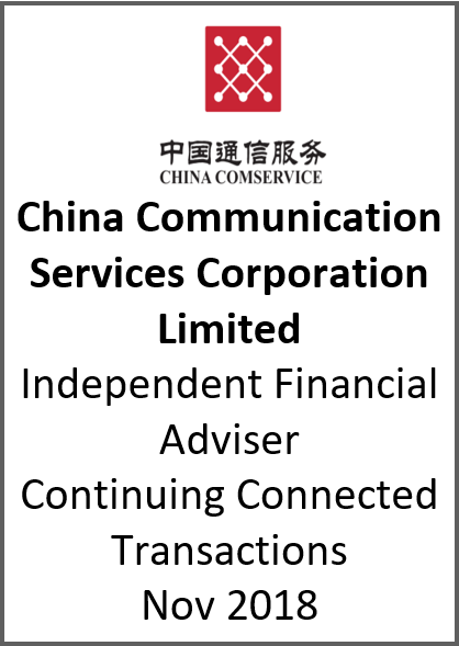 china-commun.png
